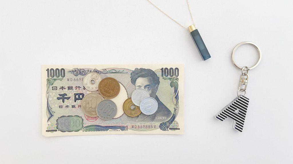 防災笛とお金